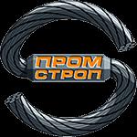 логотип Пром-Строп - производитель такого грузоподъемного оборудования, как стропы, тали, цепи, канаты, захваты и тд